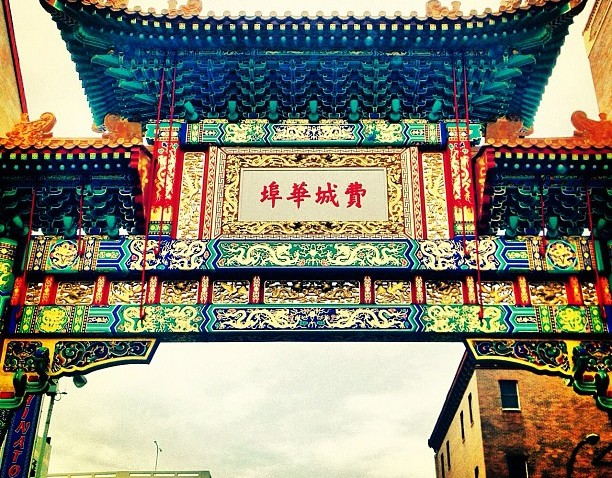 [phillygram] Now I have photos of both the DC and #philly #Chinatown #arches.