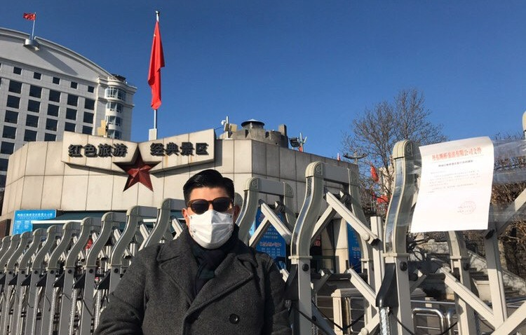 Roy Aguilar, a North Philadelphia native, has been in China since November. He described what it was like to live in the country amid the coronavirus pandemic.