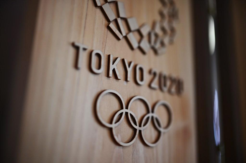 The Tokyo 2020 logo