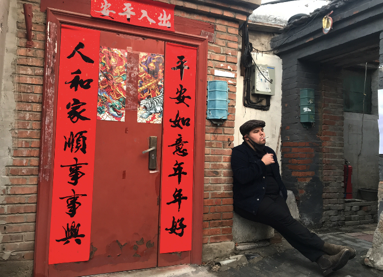 Philly Native Documents His Time in China During Coronavirus Pandemic