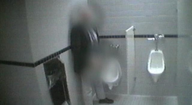 PHI man jacks off in restroom