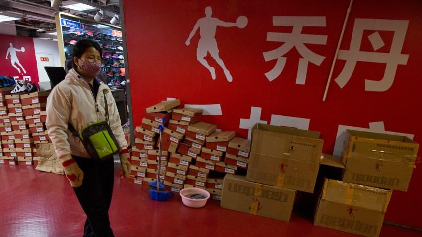 China Michael Jordan Trademark