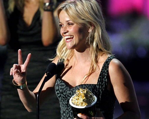 MTV Movie Awards Show