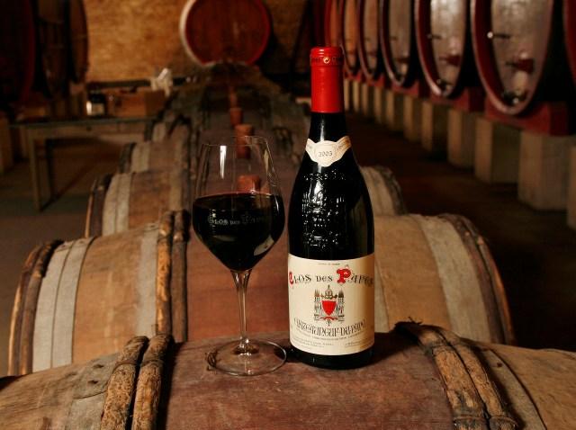 winebottle480
