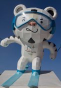 [NBCO-Image]2018 Winter Olympic Games Preview PyeongChang Feb 7th
