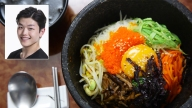Alex Shibutani: Korean Food
