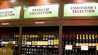 Pennsylvania Liquor Control Board Offers Liquor Lottery for Choice Booze