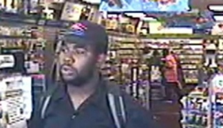 Police Searching for Polo Bandit