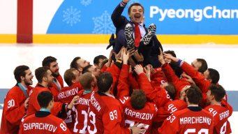 OAR Defeats Germany to Win the Gold Medal in Men's Hockey