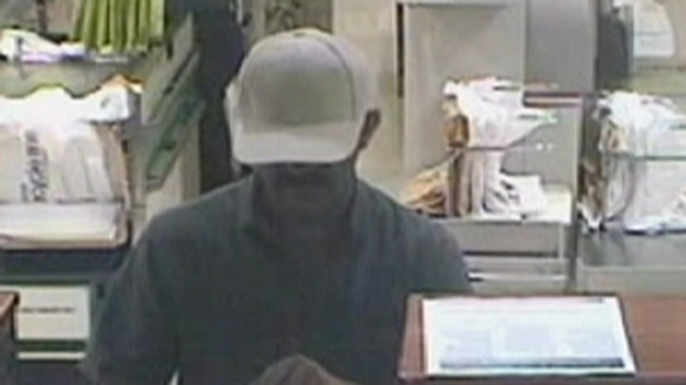 "[PHI] ""Silent Bandit"" Targets Grocery Store Banks"