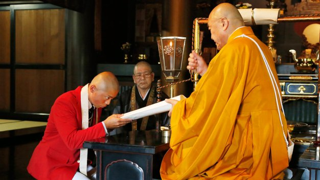 Japanese Buddhist Priest Goes for Gold in Rio