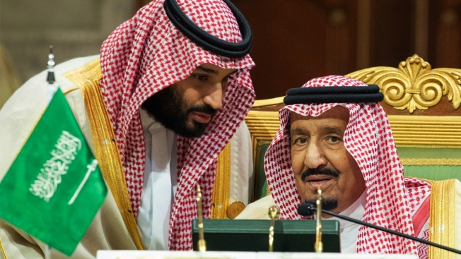 Saudi King Shakes Up Cabinet After Khashoggi's Killing