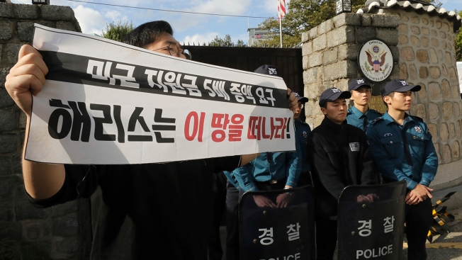 Seoul Police Up Security After Anti-US Rally at US Envoy Residence