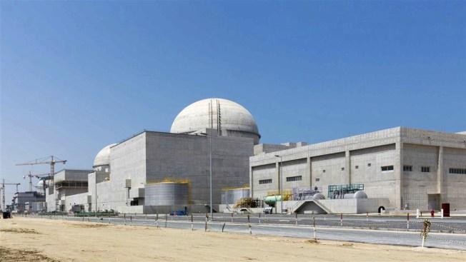 UAE Denies Claim of Yemen Missile Attack