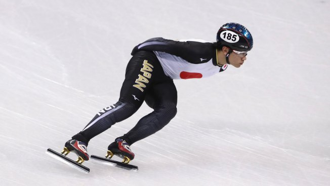 Speed Skating At The 2020 Olympic Winter Games Event Results.Short Track Skater From Japan Suspended In 1st Winter Games