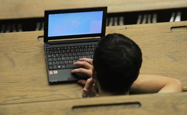 Philadelphia District to Launch Online School