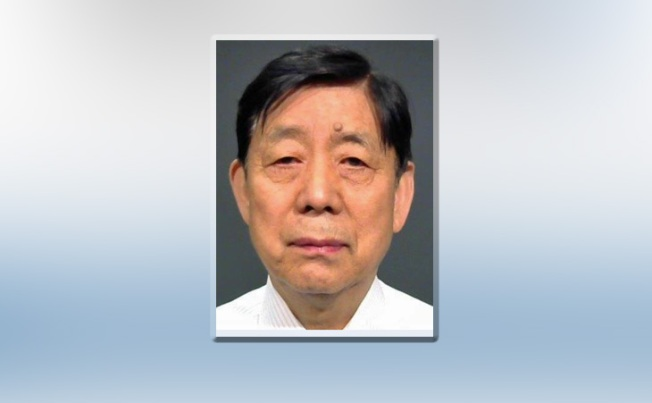 Acupuncturist, 70, Sexually Touches Patient: Prosecutor