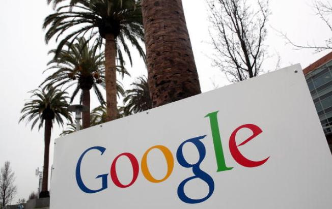 Google Will Pay Pa., Other States $17M in Privacy Fight