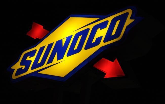 The Feds Fine Sunoco