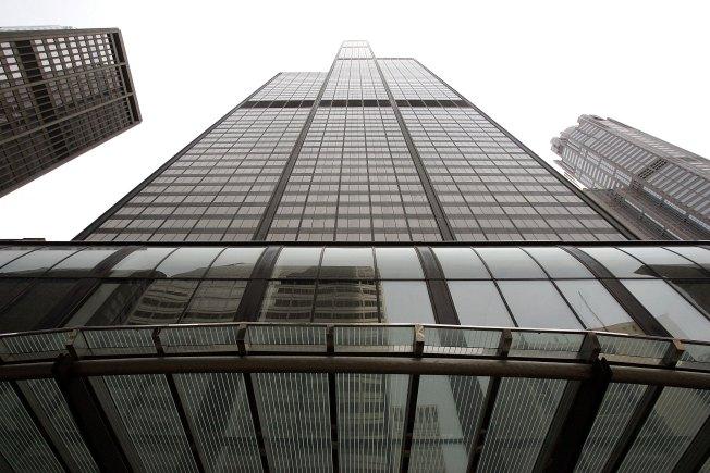 Buh-Bye Sears Tower
