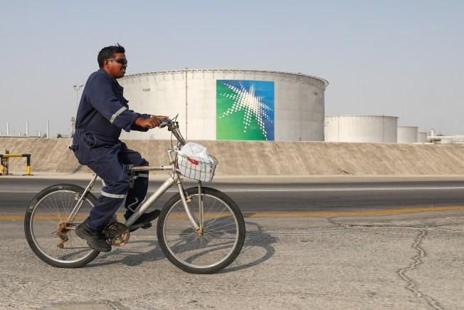 Saudi Arabia Formally Starts IPO of State-Run Oil Firm Aramco