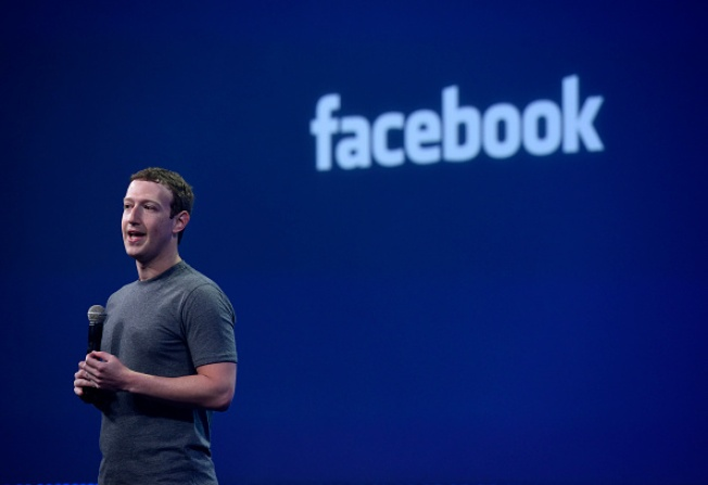 Facebook Is Working on a 'Dislike' Button, Zuckerberg Says