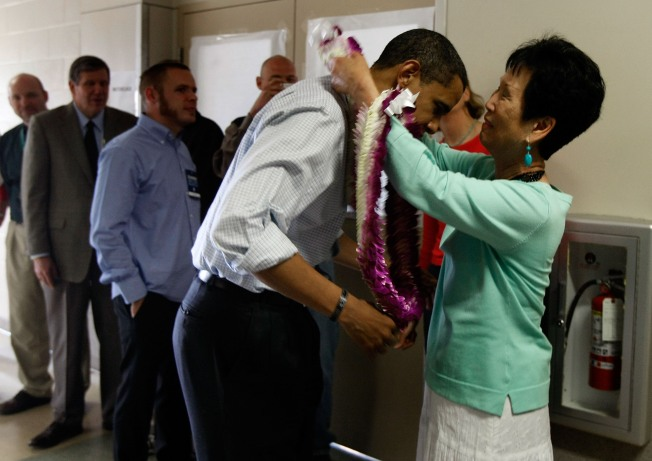 Aloha Obama!