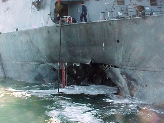 "USS Cole: ""Rock Solid"" Evidence, No Retaliation"