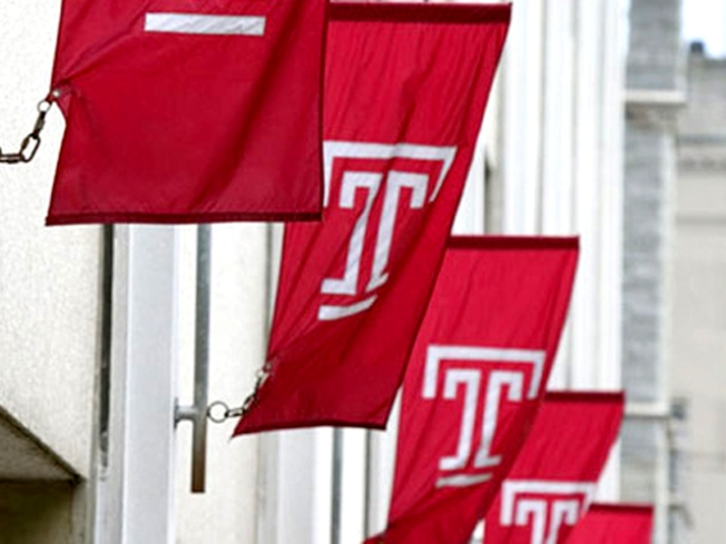 Temple Isn't Letting Go Of Its No. 1 Spot on U.S. News & World Report List