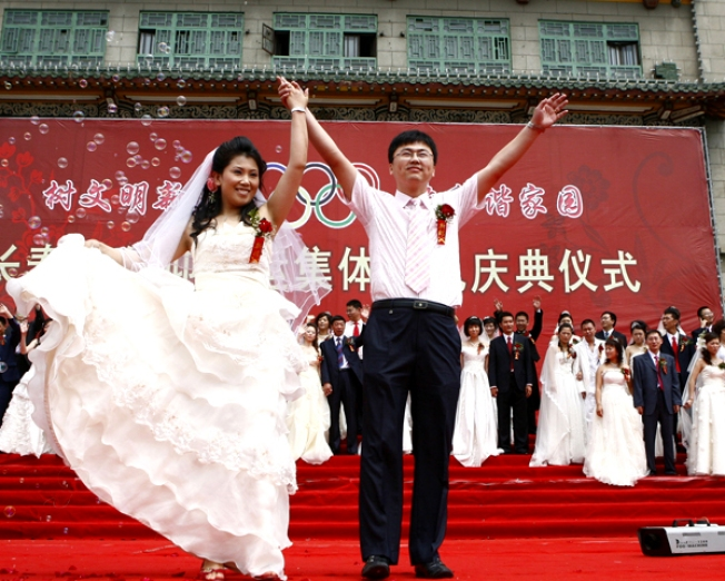 Mail Order a Chinese Groom, Save the World