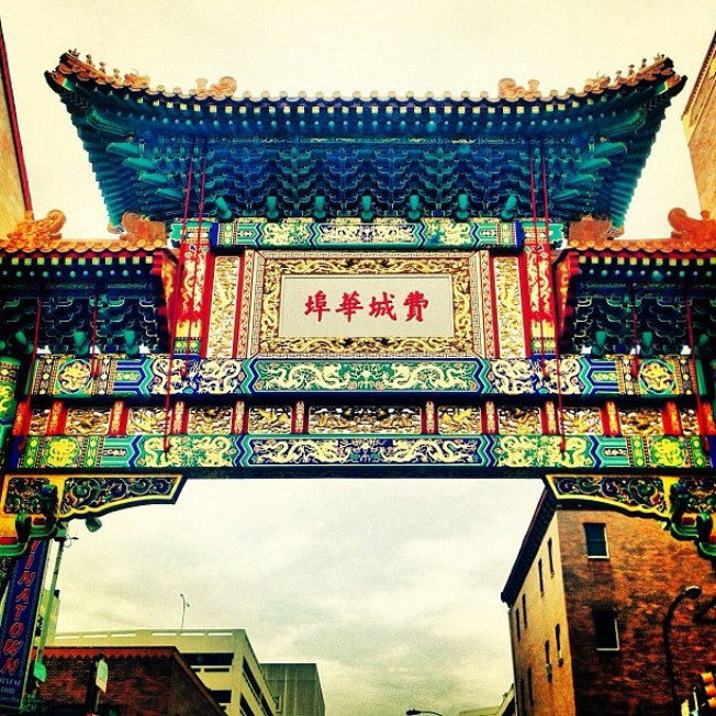 Traffic Alert: Night Market Comes to Chinatown