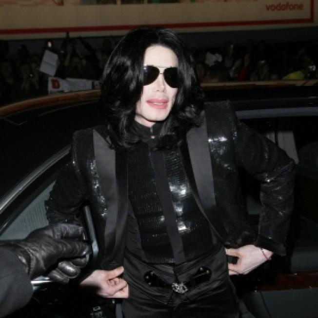 Coroner Delays Determining Michael Jackson's Cause Of Death