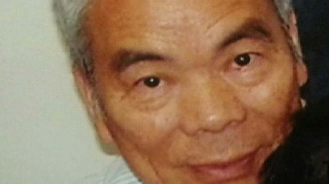 Police Search for Missing Center City Man