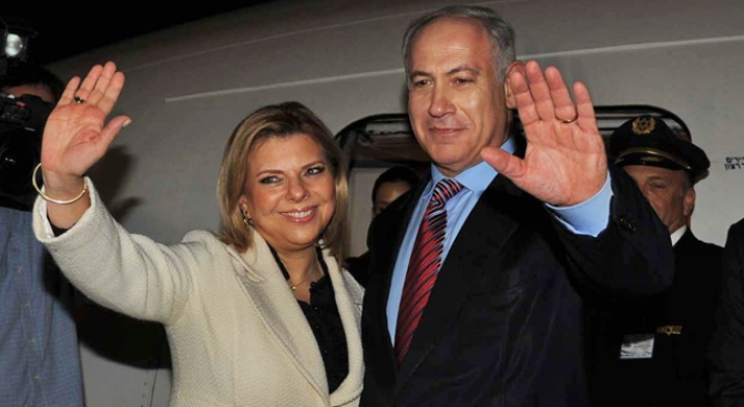Israel PM in U.S. for First Obama Meeting