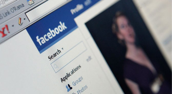 "Woman ""Defames"" Boyfriend's Ex With Fake Facebook Page: Police"